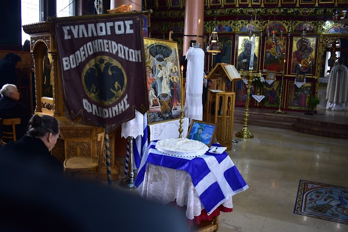 (VIDEO) Τελέστηκε στον Ιστορικό ναό του Αγίου Γεωργίου Φλώρινας διετές μνημόσυνο υπερ Αναπαύσεως του Εθνομάρτυρα Κωνσταντίνου Κατσίφα