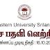 Vacancy In Eastern University Srilanka