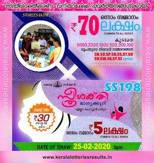 "KeralaLotteriesresults.in, ""kerala lottery result 25.02.2020 sthree sakthi ss 198"" 25th February 2020 result, kerala lottery, kl result,  yesterday lottery results, lotteries results, keralalotteries, kerala lottery, keralalotteryresult, kerala lottery result, kerala lottery result live, kerala lottery today, kerala lottery result today, kerala lottery results today, today kerala lottery result, 25 2 2020, 25.2.2020, kerala lottery result 25-2-2020, sthree sakthi lottery results, kerala lottery result today sthree sakthi, sthree sakthi lottery result, kerala lottery result sthree sakthi today, kerala lottery sthree sakthi today result, sthree sakthi kerala lottery result, sthree sakthi lottery ss 198 results 25-02-2020, sthree sakthi lottery ss 198, live sthree sakthi lottery ss-198, sthree sakthi lottery, 25/2/2020 kerala lottery today result sthree sakthi, 25/02/2020 sthree sakthi lottery ss-198, today sthree sakthi lottery result, sthree sakthi lottery today result, sthree sakthi lottery results today, today kerala lottery result sthree sakthi, kerala lottery results today sthree sakthi, sthree sakthi lottery today, today lottery result sthree sakthi, sthree sakthi lottery result today, kerala lottery result live, kerala lottery bumper result, kerala lottery result yesterday, kerala lottery result today, kerala online lottery results, kerala lottery draw, kerala lottery results, kerala state lottery today, kerala lottare, kerala lottery result, lottery today, kerala lottery today draw result,"