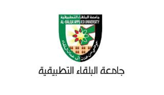 ظهرت اليوم نتائج الشامل 2018 ,صدور الأن واعلان نتائج الشهادة الجامعية المتوسطة الشامل الدورة الصيفية 2018 في الأردن shamel18.bau.edu.jo