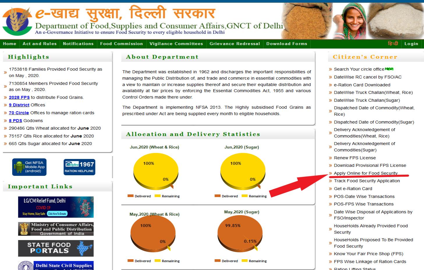 New ration card apply online delhi