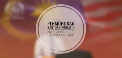 Permohonan Bantuan Prihatin Nasional 2020 Online Bagi Golongan B40 & M40