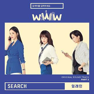 [Single] Elaine - Search WWW OST Part.2 (MP3) full zip rar 320kbps m4a