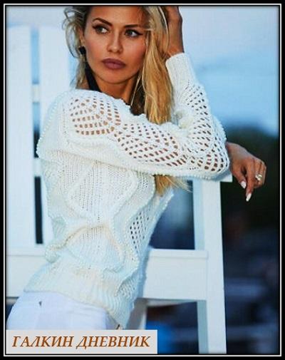 pulover s ajurnimi vstavkami (2)