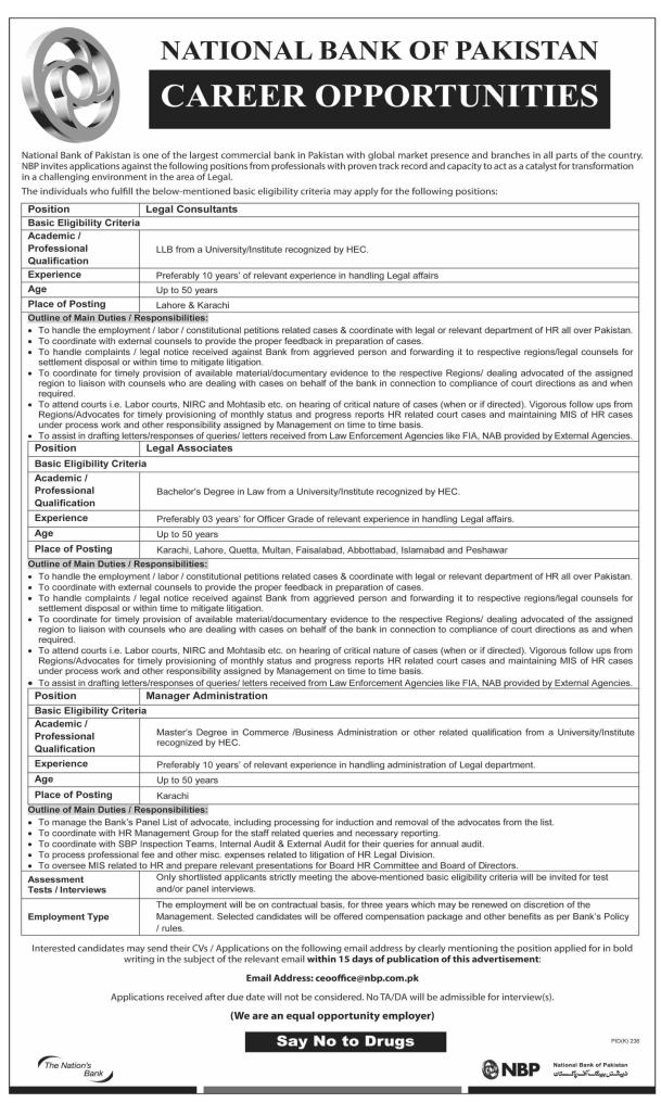National Bank of Pakistan (NBP) Jobs 2019 Latest
