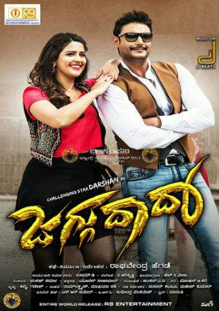 Jaggu Dada 2016 HDRip 450MB UnCut Hindi Dual Audio 480p Watch Online Full Movie Download bolly4u