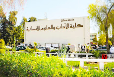 كلية الآداب بجامعة دمشق لم تسجل أي ضبط غش و وضع التدفئة جيد !