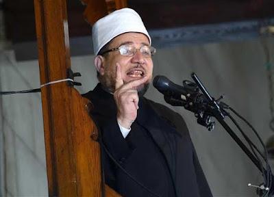 دفع فواتير المرافق, وزارة الاوقاف, فرض رسوم دخول المساجد, يوم الجمعة,