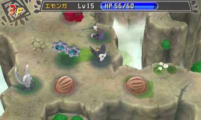 Pokémon Mystery Dungeon Gates to Infinity Dungeon
