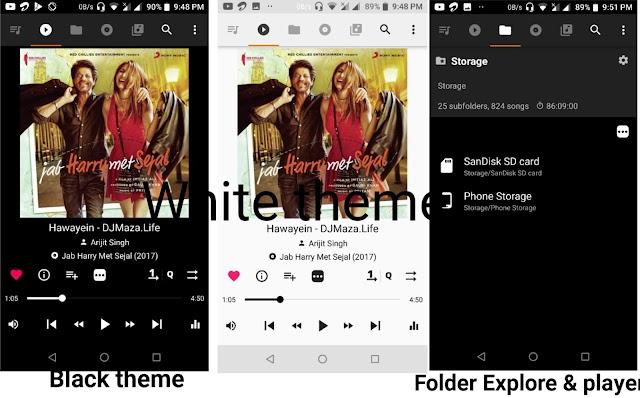 MusicOlet ॲप रिव्ह्यू | MusicOlet App review in Marathi