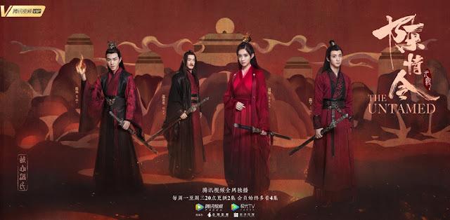 mo dao zu shi wen clan