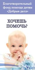 http://www.bf-dd.ru/