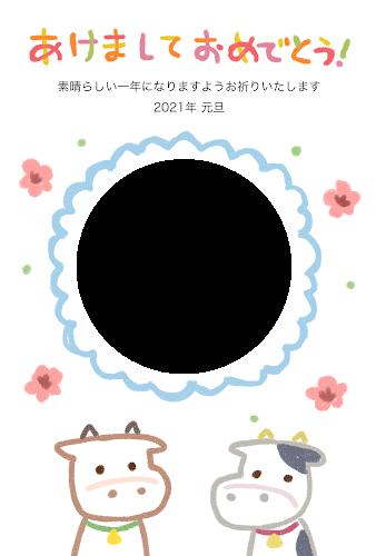 花を贈る牛のお絵かき年賀状(丑年)