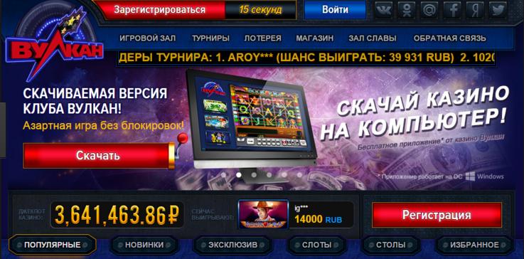 Казино с бесплатными спинами за регистрацию 2017 бесплатные игры казино игровые автоматы без регистрации