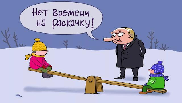 «Единая Россия» обещала стабильность и здоровую конкуренцию в деловой среде, вход в 5 самых успешных экономик мира