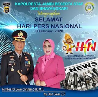 Kapolresta Jambi Beserta Staf, Jajaran  Dan Bhayangkari Mengucapkan Selamat Hari Pers Nasional Tahun 2020