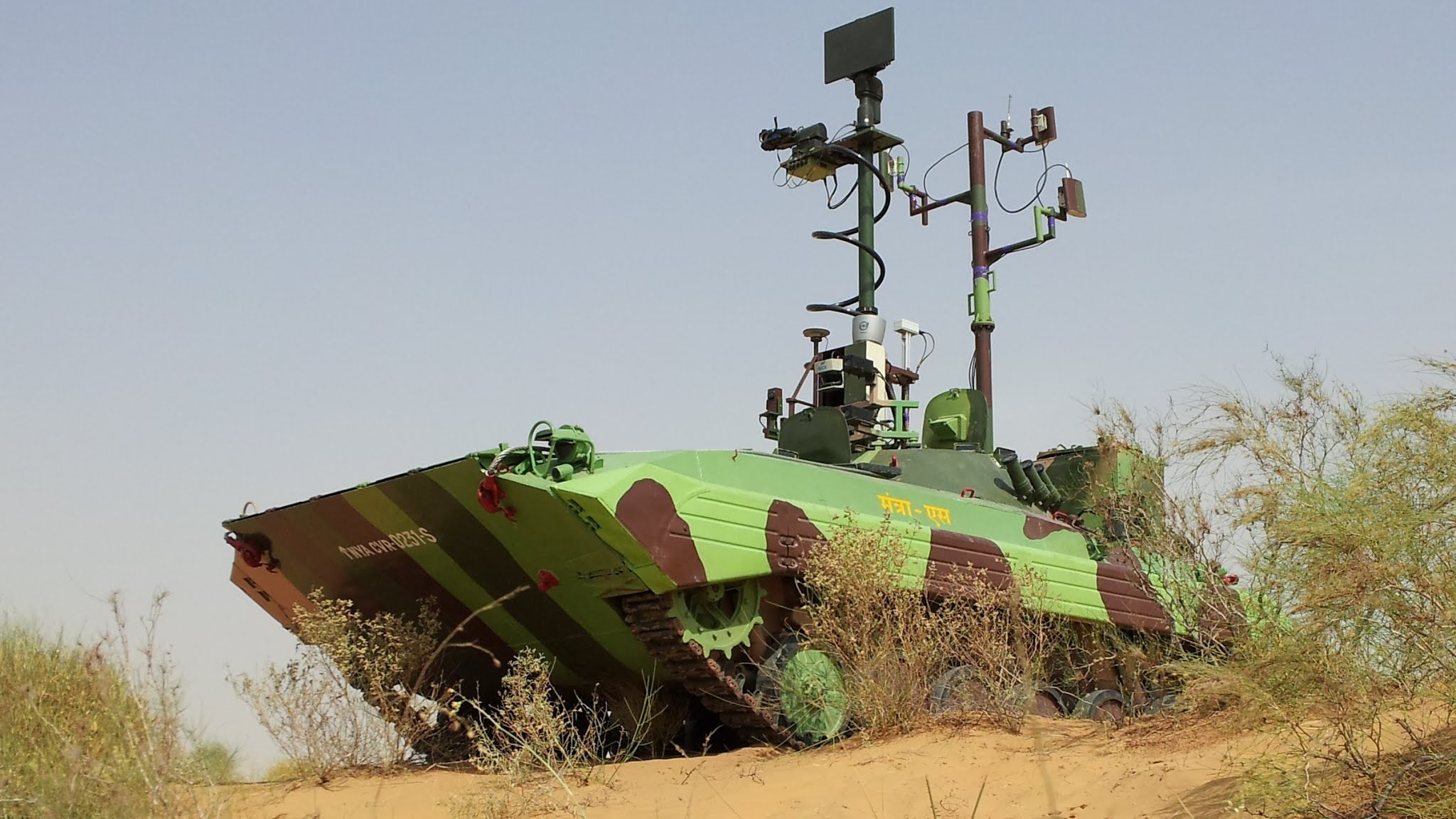 MUNTRA - Mission UNmaned TRAcked - DRDO - BMP-II - 01