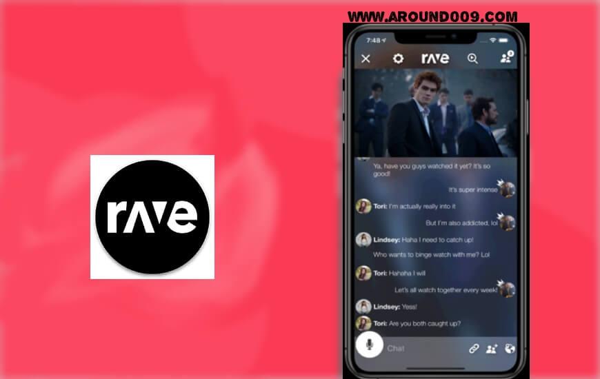 تحميل برنامج rave  تحميل برنامج Rave لهواوي تحميل برنامج Rave للويندوز تحميل Rave للكمبيوتر كيف اغير اسمي في برنامج rave تحميل برنامج Rave للابتوب تحميل Rave لهواوي تحميل Rave للابتوب تحميل Rave آخر اصدار