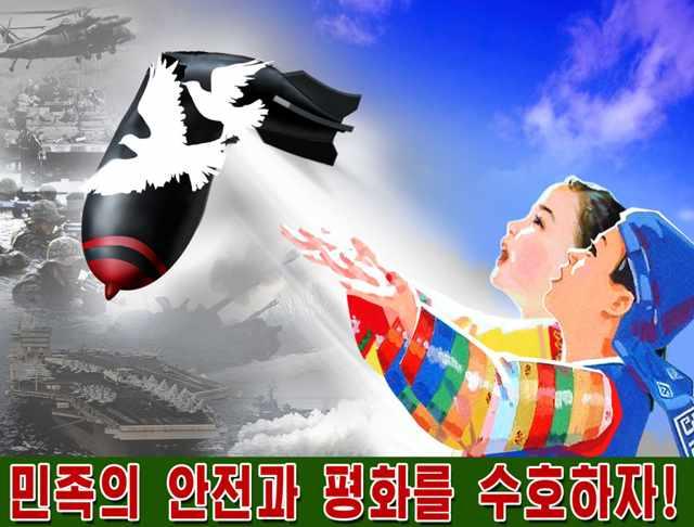 DPRK Poster