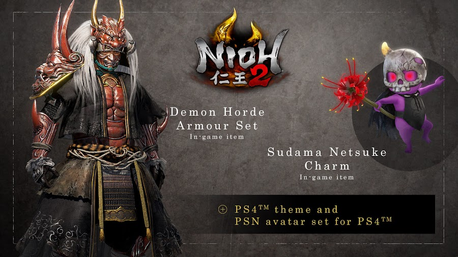 nioh 2 pre-order bonus demon horde weapons kodama netsuke charm ps4 team ninja koei tecmo games sony interactive entertainment release date march 2020