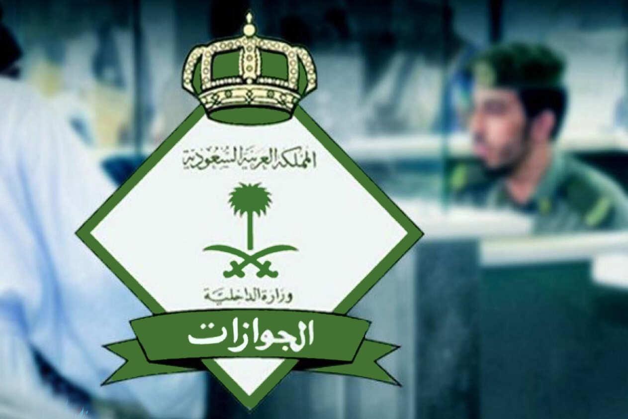 اسعار نقل كفالة في السعودية 1442