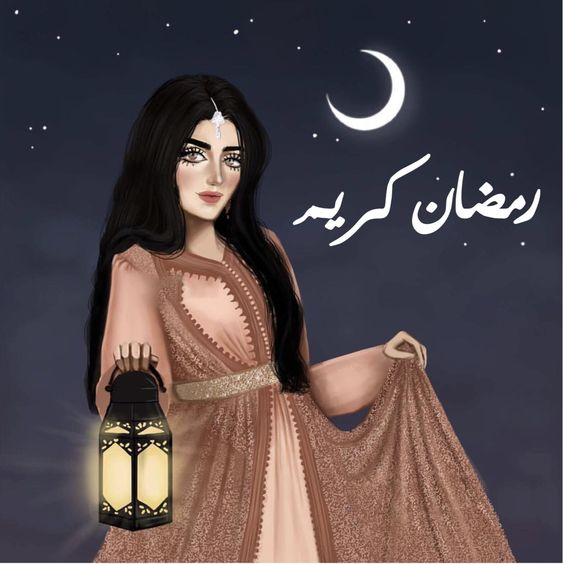 رمزيات رمضان 2021 احلى رمزيات