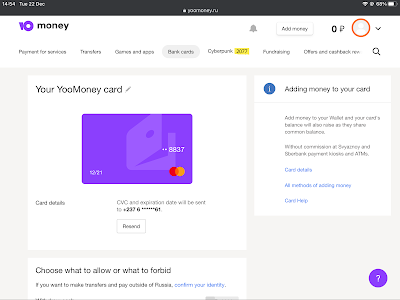 Free working virtual credit card
