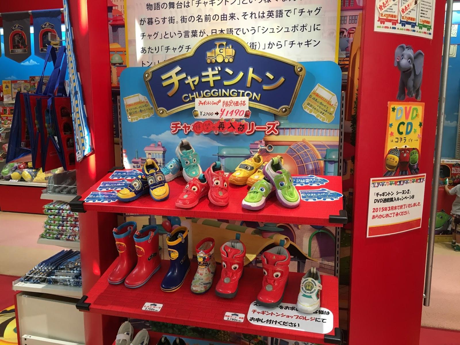Toy Sapiens - Shibuya, Tokyo - Toy Store, Arts ...