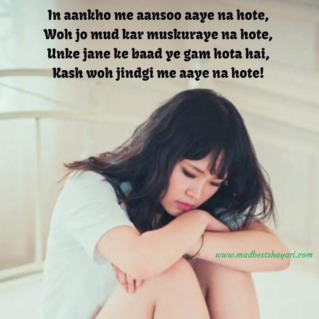 sad shayari pic Download