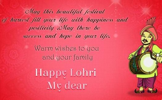 Happy Lohri Wishes in Hindi, English Punjabi, Messages, Quotes ...