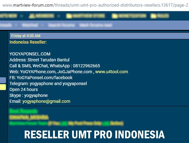reseller++UMT.jpg (606×459)