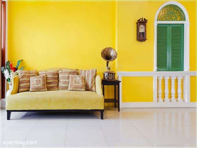 الوان دهانات 10 | Paints Colors 10