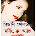 Morning, Noon & Night by Sidney Sheldon-Bangla Translated E-book