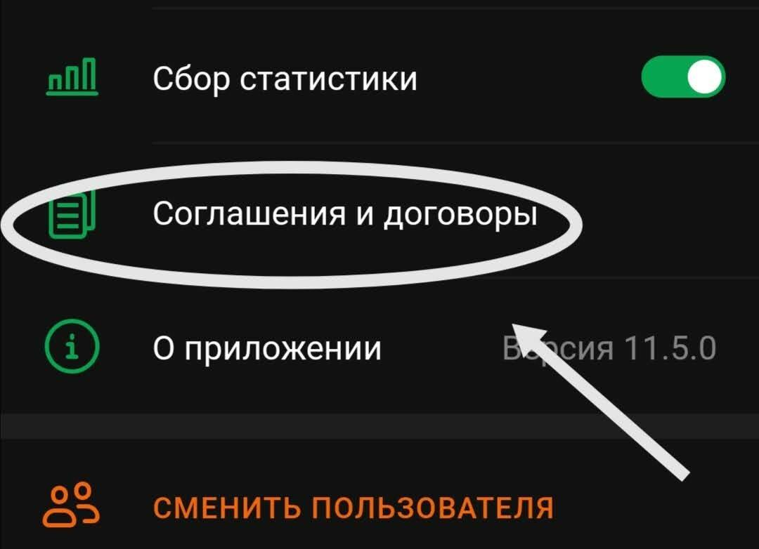 Что относится к техническому обслуживанию 1 то 1 железнодорожных транспортеров сдо вакансии на элеватор в москве