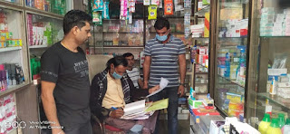 दवाई दुकानों का आकस्मिक निरीक्षण, वेध ड्रग लायसेंस, भारत सरकार द्वारा प्रतिबंधित दवाईयों का क्रय-विक्रय, निर्देश अनुसार जांच की गई