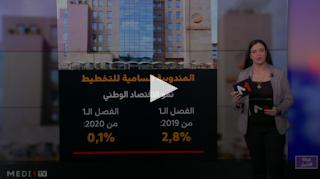 شاشة تفاعلية .. نمو الاقتصاد الوطني بلغ 0.1 في المائة خلال الفصل الأول من 2020