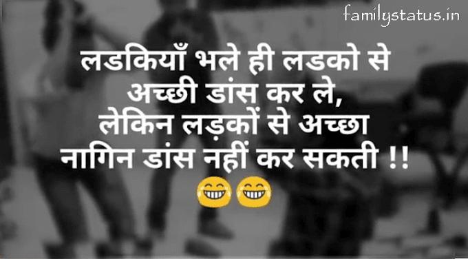 chutkule in hindi | hindi chutkule for whatsapp