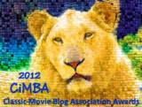 Click the CiMBA logo to view nominees & winners for 2012