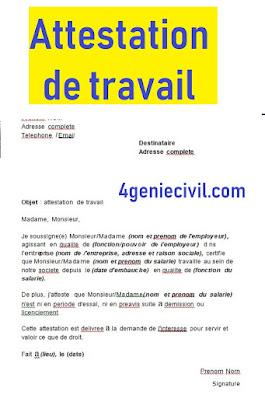 attestation de salaire examples maroc
