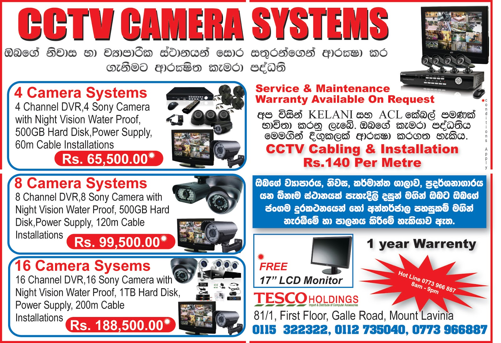 Dream Arts: CCTV Ads for Hitad