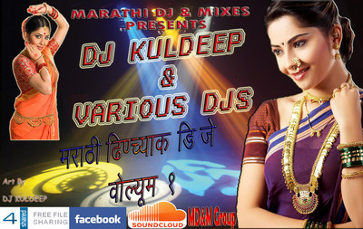 All Marathi DJ MIX DJ REMIX SONGS ADDED | Latest Marathi