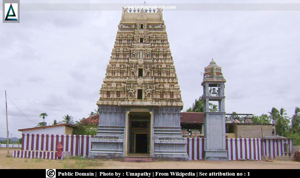 Ati Konanayakar Temple
