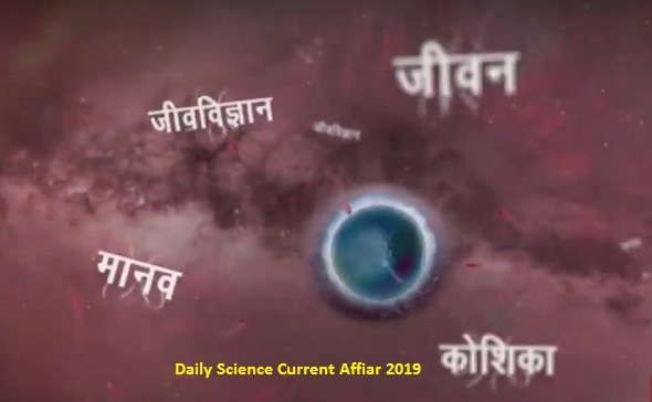 DAILY CURRENT AFFAIR 14 FEB 2019_STUDYDARPAN