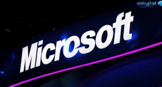 مايكروسوفت تصدر تحذيرًا عاجلاً لمستخدمي نظام التشغيل Windows 10 - إبداع تقني