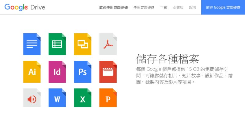 前端操作 Apps Script 上傳檔案到 Google Drive 並取得連結﹍實作範例