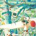 Hinata no Aoshigure (Legendado) - Filme - Blu-Ray