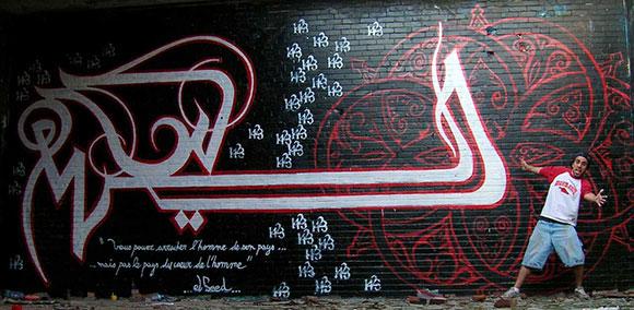 stunning wall calligraffiti  u2013 desiznworld