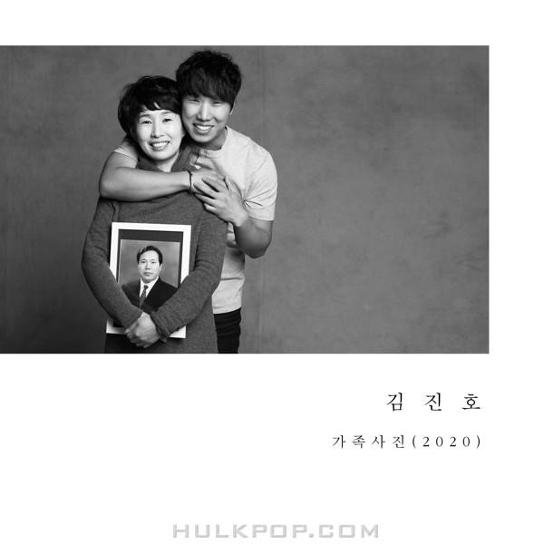 Kim Jin Ho – Family Portrait (2020) – Single