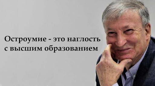 ТОП-30 Цитат Семена Альтова