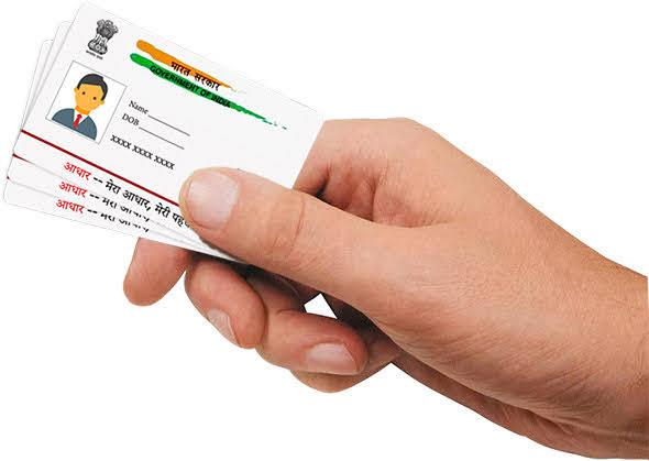 Aadhaar Card को करें अपने बैंक खाते से लिंक, ये हैं आसान तरीके